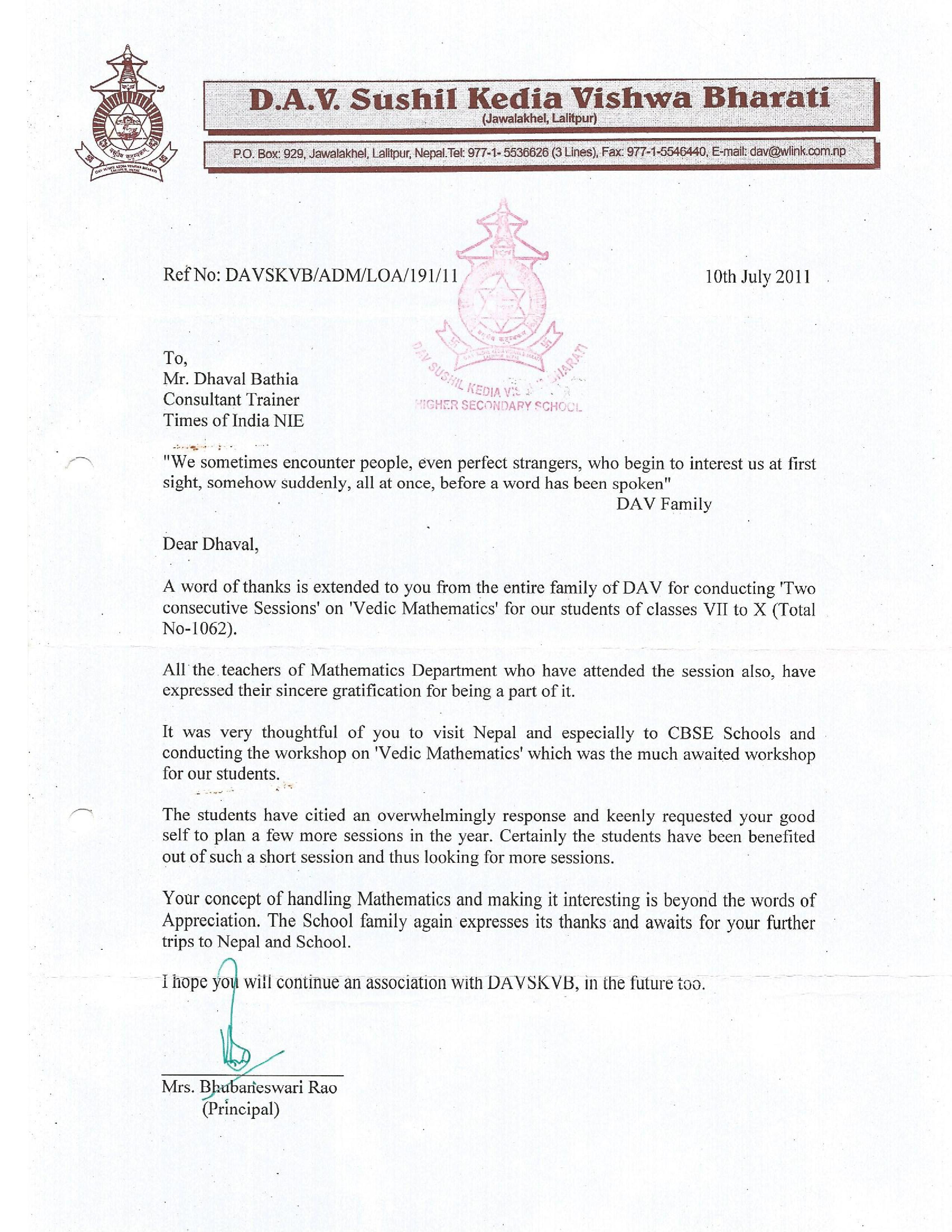 DAV Sushil Kedia Vishwabharati Nepal