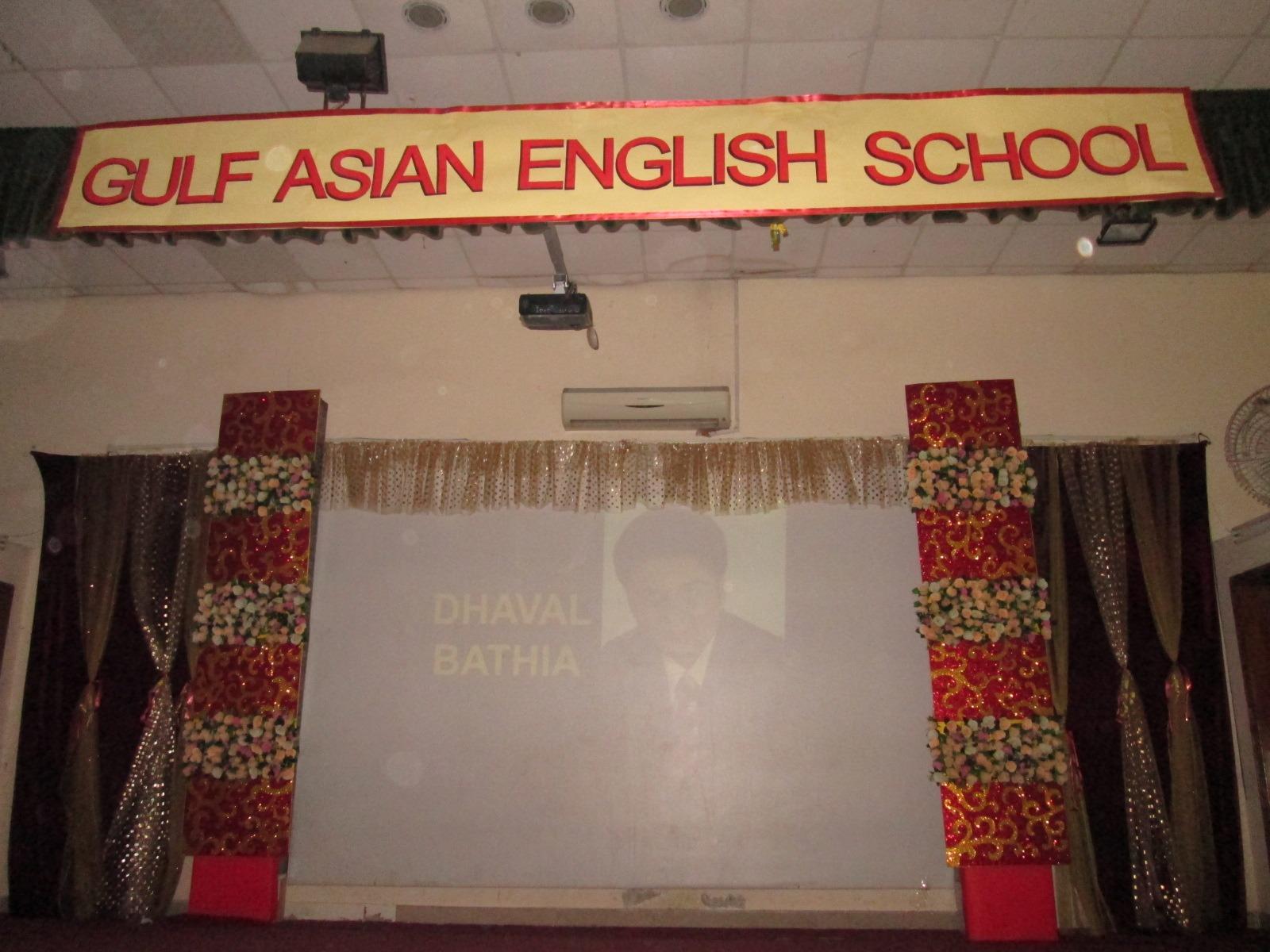 GAE SCHOOL