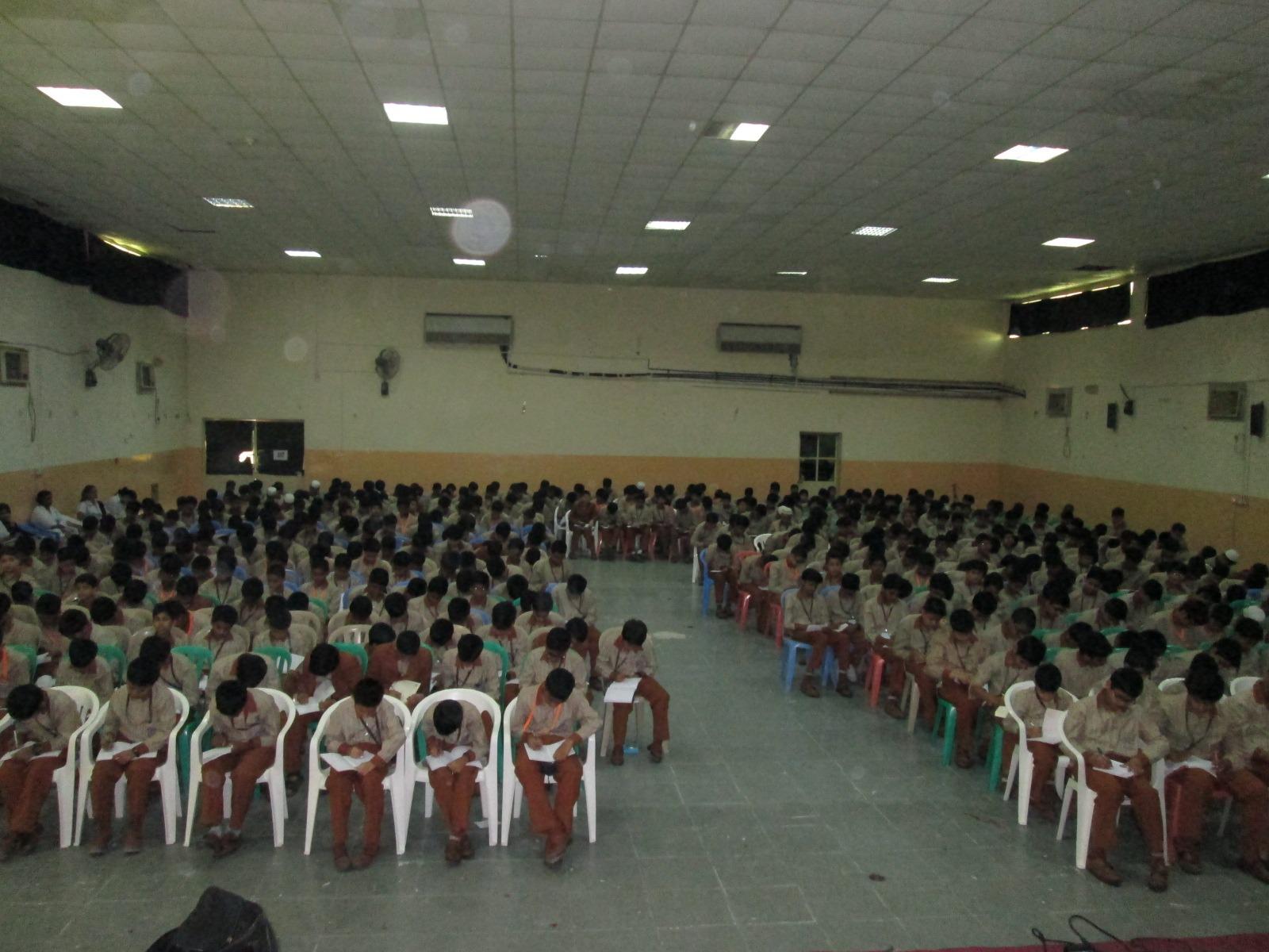 Gulf Asean English School (2)