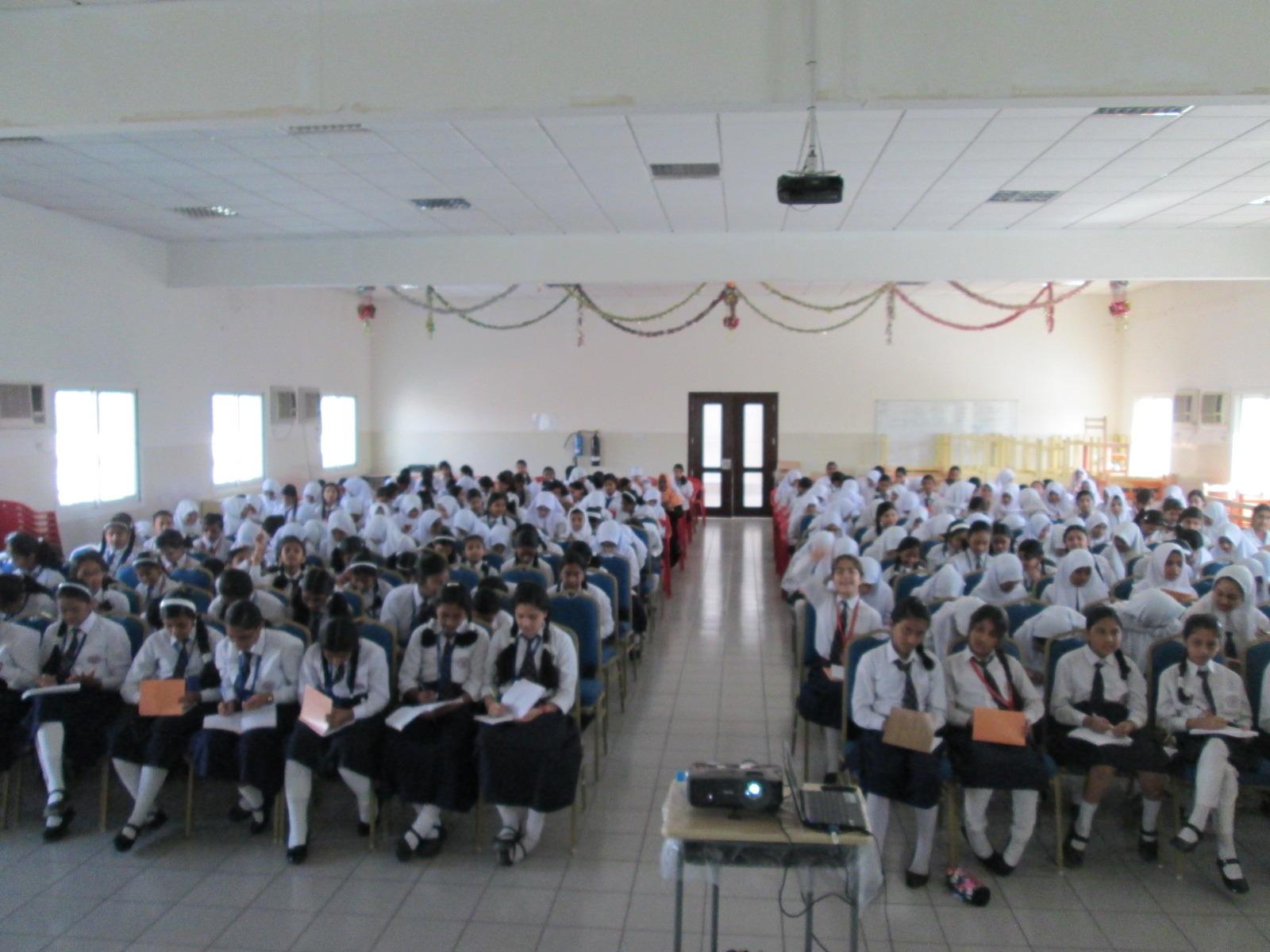 Gulf Model School
