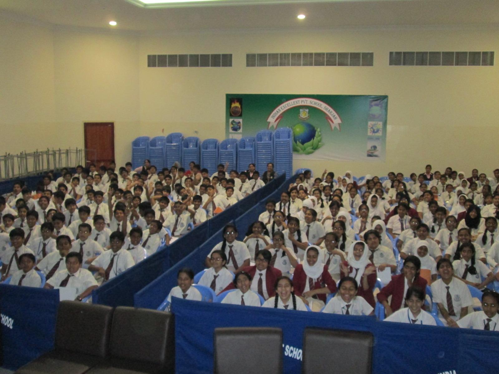 Indian Excellent School
