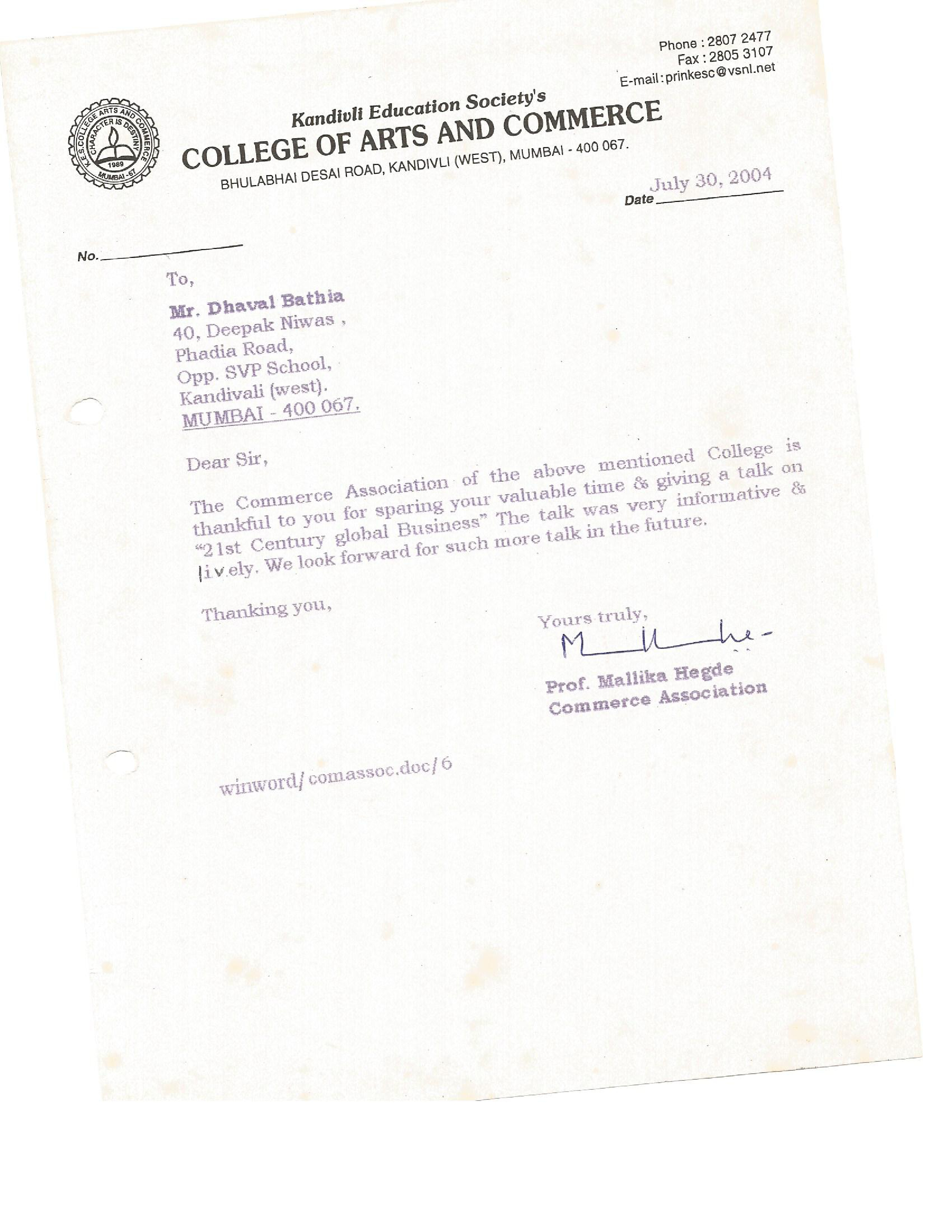 KES College Mumbai