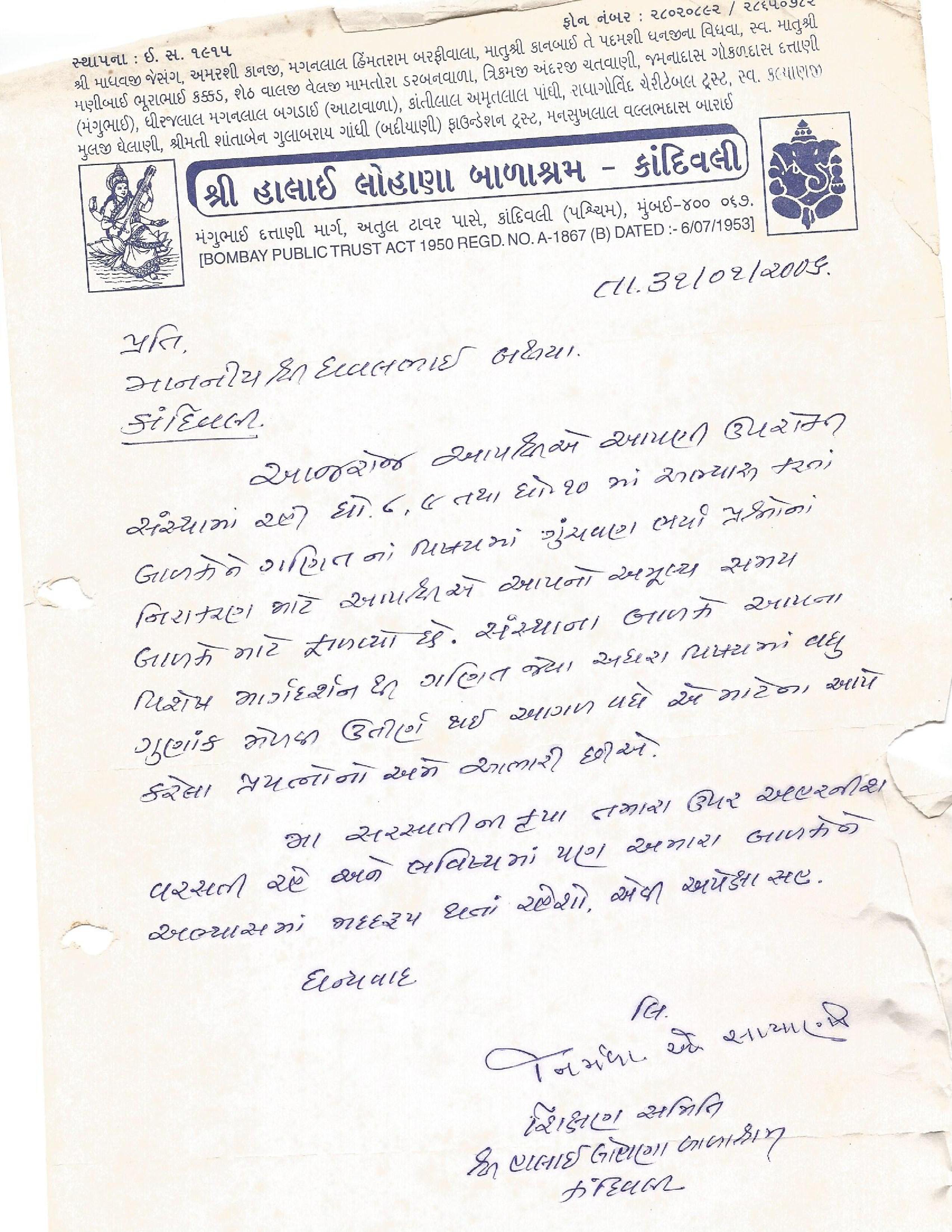 Kandivali Lohana India