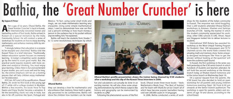 Kuwait Times 2