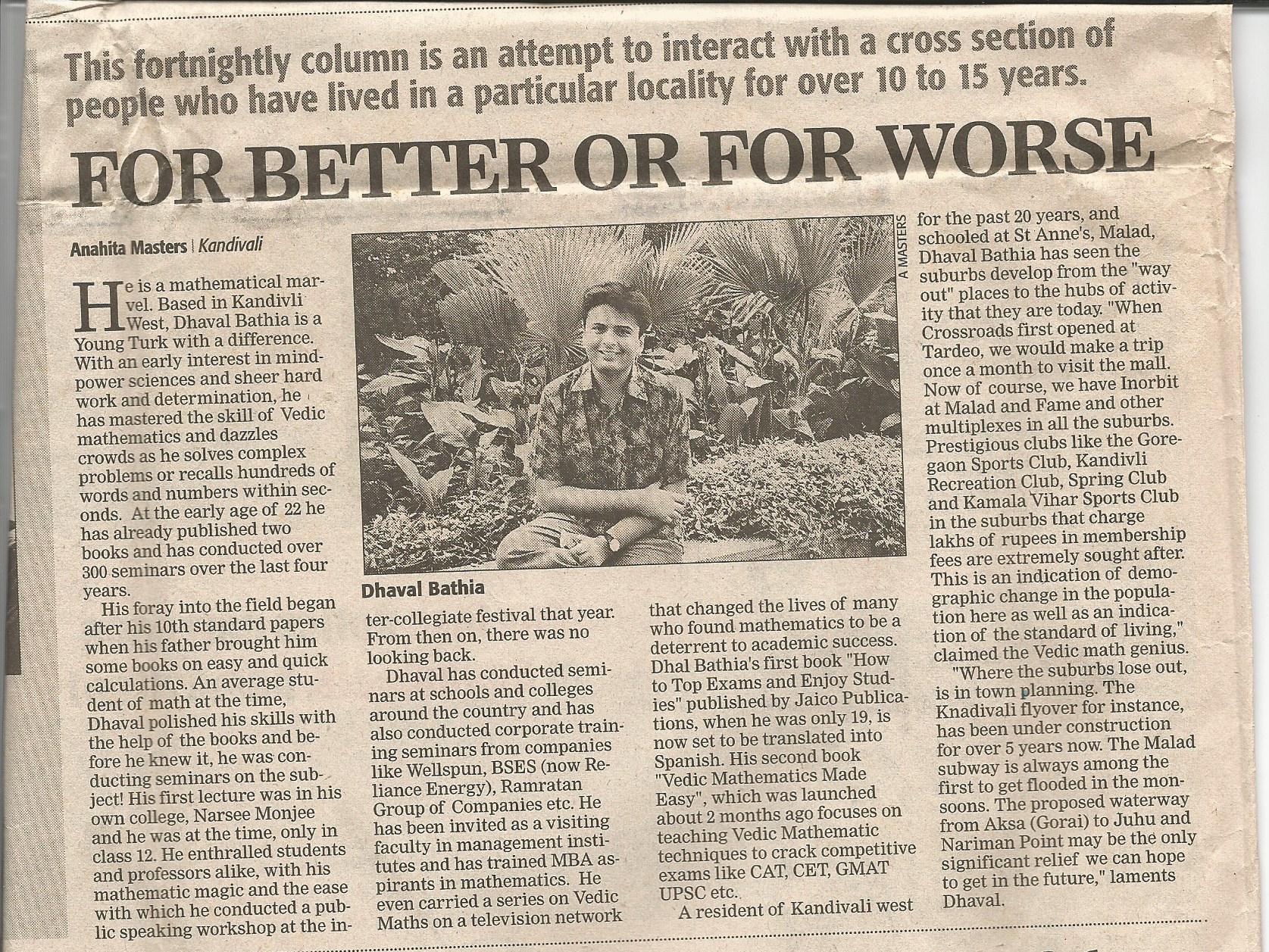 Mumbai Newsline