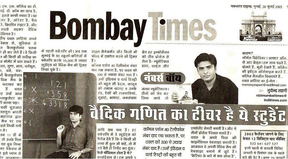 Navbharat Times Hindi Language