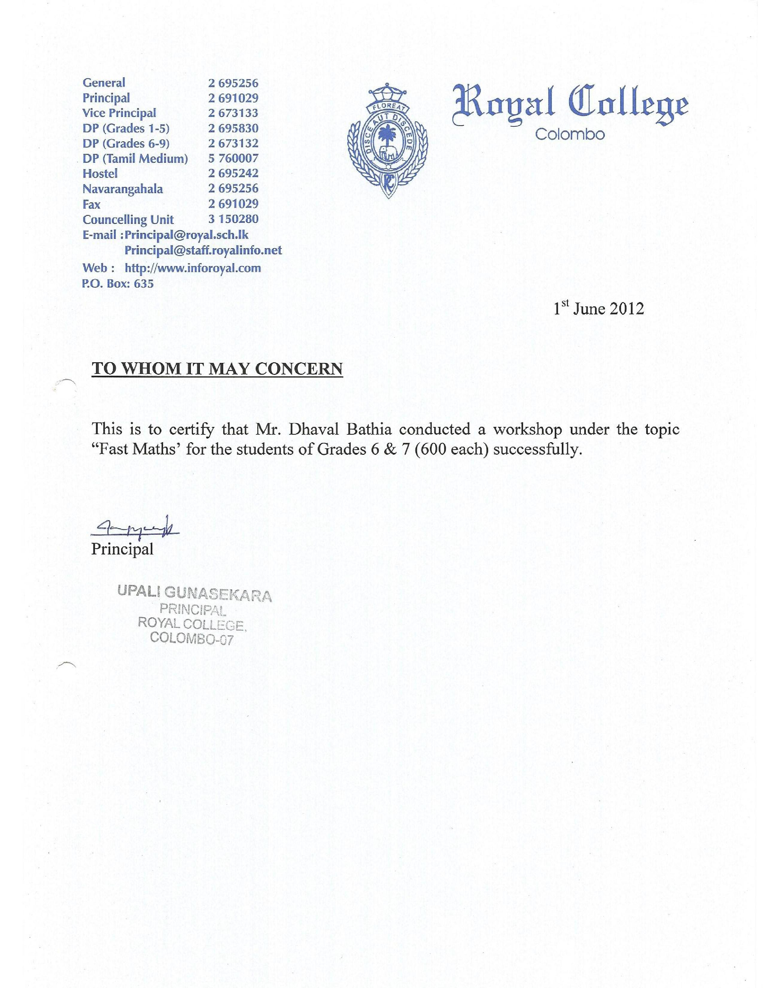 Royal College Sri Lanka