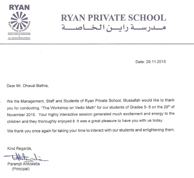 Ryan Private School, Abu Dhabi
