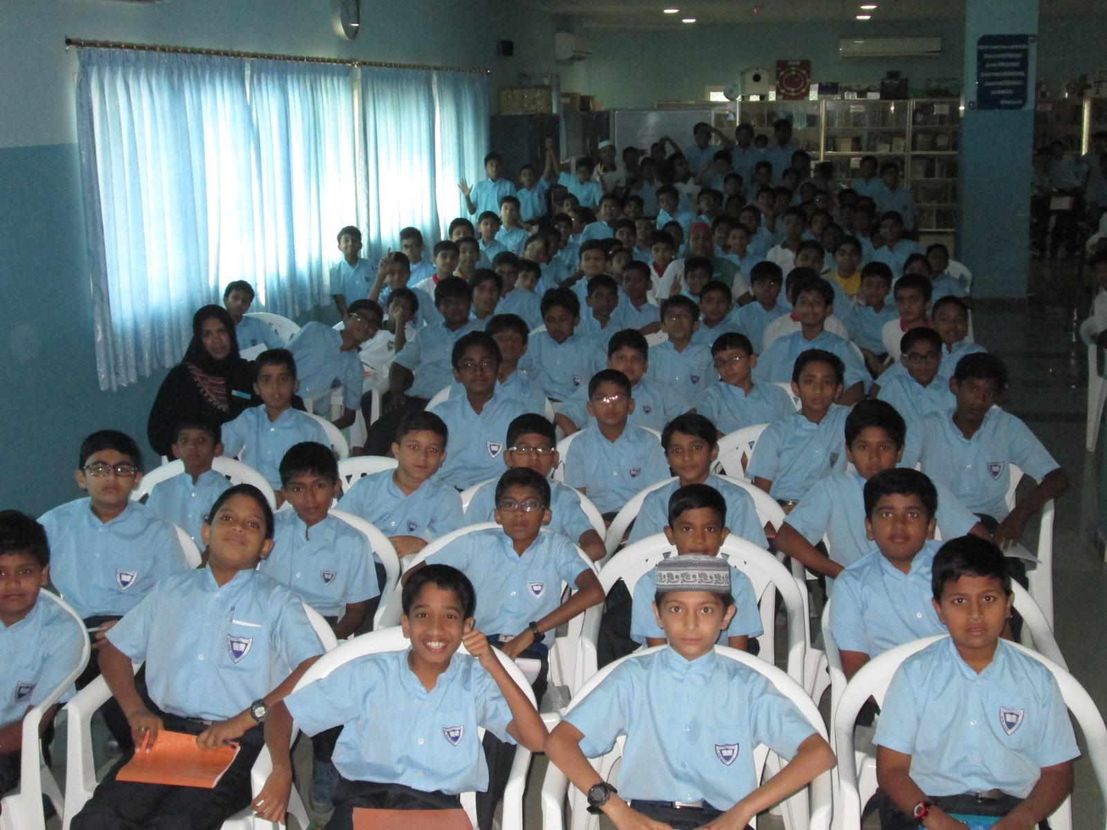 NIMS School