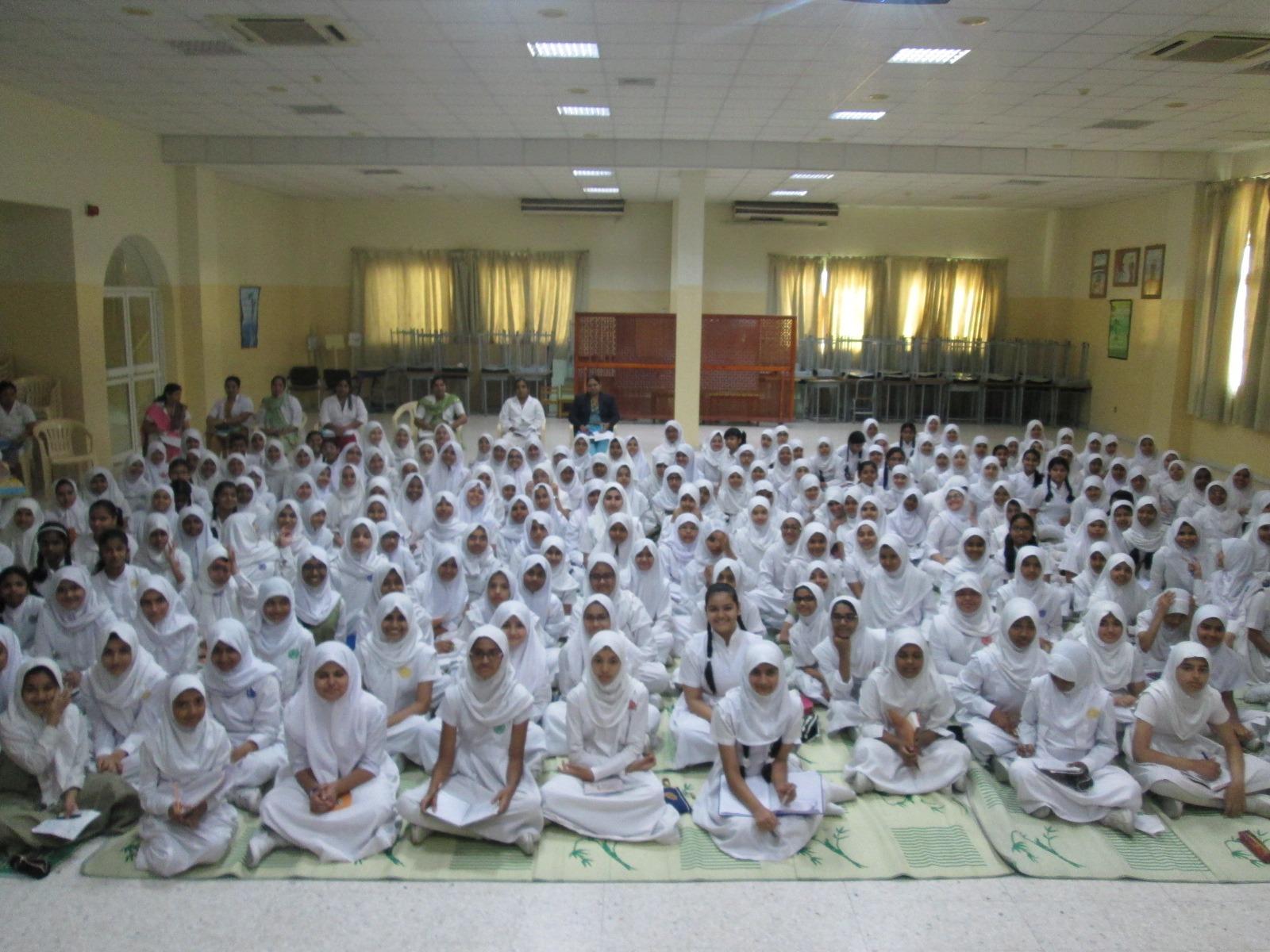 The Central School Dubai